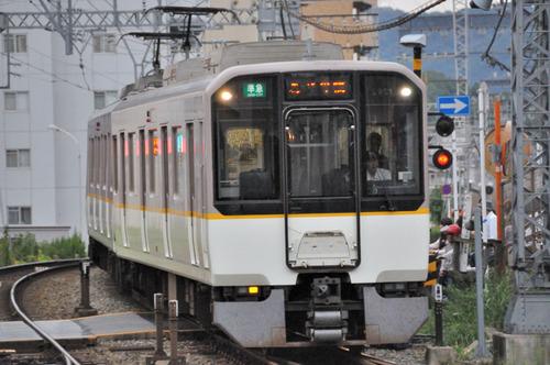 近畿日本鉄道: 近鉄6820系 シリーズ21